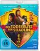 Der Todesblitz der Shaolin (Shaw Brothers Collection) Blu-ray