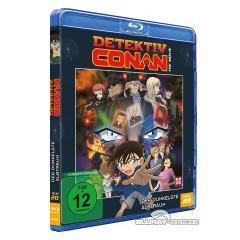 Detektiv Conan - Der dunkelste Albtraum Blu-ray