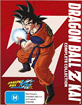 Dragon Ball Z Kai: Complete Collection (AU Import ohne dt. Ton) Blu-ray