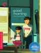 Good Morning - Criterion Collection (Region A - US Import ohne dt. Ton) Blu-ray
