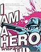 I Am a Hero (2015) - The Blu Collection Limited Full Slip Type A Edition (KR Import ohne dt. Ton) Blu-ray