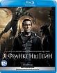 I, Frankenstein (Region C - RU Import ohne dt. Ton) Blu-ray