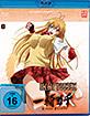 Ikki Tousen - Xtrem Xecutor: Vol. 1 (Neuauflage) Blu-ray