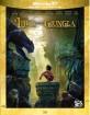 Il Libro della Giungla (2016) 3D (Blu-ray 3D + Blu-ray) (IT Import) Blu-ray