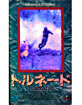Im Wendekreis des Söldners - Limited Hartbox Edition (Cover B) Blu-ray