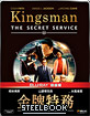 Kingsman: The Secret Service (2014) - Limited Edition Steelbook (TW Import ohne dt. Ton) Blu-ray