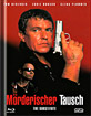 Mörderischer Tausch - Limited Edition Media Book (Cover A) (AT Import) Blu-ray