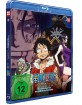 One Piece - TV Special: 3D2Y Blu-ray