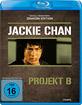 Project B (Dragon Edition) Blu-ray