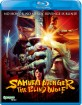 Samurai Avenger: The Blind Wolf (2009) (Region A - US Import ohne dt. Ton) Blu-ray