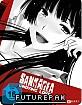 Sankarea: Undying Love - Die komplette Serie (Limited FuturePak Edition) Blu-ray