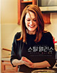 Still Alice (2014) - Plain Archive Exclusive Limited Edition (KR Import ohne dt. Ton) Blu-ray