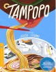 Tampopo - Criterion Collection (Region A - US Import ohne dt. Ton) Blu-ray