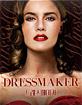 The Dressmaker (2015) - Limited Full Slip Edition (KR Import ohne dt. Ton) Blu-ray