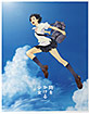 The Girl Who Leapt Through Time - The Blu Collection Limited Creative Edition (KR Import ohne dt. Ton) Blu-ray