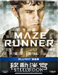 The Maze Runner (2014) - Limited Edition Steelbook (TW Import) Blu-ray