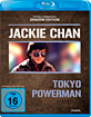 Tokyo Powerman (Dragon Edition) Blu-ray