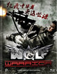 Wolf Warrior - Limited Mediabook Edition (Cover B) Blu-ray