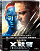 X-Men: Days of Future Past 3D - Steelbook (Blu-ray 3D + Blu-ray) (Region A - TW Import ohne dt. Ton) Blu-ray