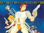 """Japanische Anime-Serie """"Captain Future"""" ab 25. November 2016 erstmals auf Blu-ray Disc verfügbar"""