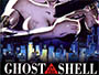 """Ghost in the Shell: S.A.C. - Solid State Society"" im Mediabook auf Blu-ray Disc"