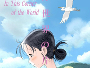 "Animiertes WW2-Drama ""In this Corner of the World"" ab 20. Oktober 2017 auf Blu-ray Disc"