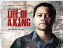 "Cuba Gooding Jr. im Drama ""Life of a King"" ab 04. August 2017 direkt auf Blu-ray Disc"