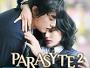 """Zweiteilige Anime-Verfilmung """"Parasyte – Invasion aus dem All"""" wird am 28. April 2017 auf Blu-ray komplettiert"""
