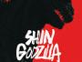 """Japanischer Actionfilm """"Shin Godzilla"""" ab 04.08. im roten Keep Case und im limitierten Steelbook auf Blu-ray Disc"""