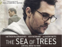 """Gus Van Sants prominent besetztes Drama """"The Sea of Trees"""" ab 11. Januar 2017 direkt auf Blu-ray verfügbar"""