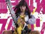 "Japanische Manga Verfilmung ""Bloody Chainsaw Girl"" im Mai 2017 in limitierten Mediabooks"