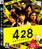 428: Fuusa Sareta Shibuya de (JP Import)