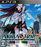 Akiba's Trip 2 (JP Import)