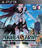 Akiba's Trip 2 (KR Import)