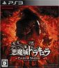 Akumajo Dracula: Lords of Shadow 2 (JP Import)