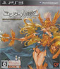 Angel Senki (JP Import) PS3-Spiel