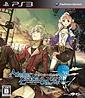 Atelier Escha & Logy: Alchemists of the Dusk Sky (JP Import ohne dt. Ton) PS3-Spiel