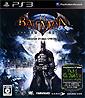 Batman: Arkham Asylum (JP Import) PS3-Spiel