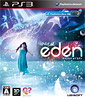 Child of Eden (JP Import) PS3-Spiel