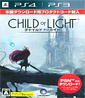 Child of Light (JP Import)
