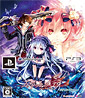 Fairy Fencer F - Limited Edition (JP Import) PS3-Spiel