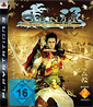 Genji: Days of the Blade PS3-Spiel