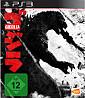 Godzilla PS3-Spiel
