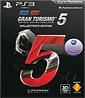 Gran Turismo 5 - Collector's Edition PS3-Spiel