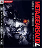 Metal Gear Solid 4: Guns of the  ... PS3-Spiel