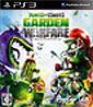 Plants vs Zombies: Garden Warfare (JP Import)