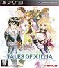 Tales of Xillia (HK Import)