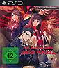 Tokyo Twilight Ghost Hunters PS3-Spiel