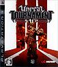 Unreal Tournament III (JP Import) PS3-Spiel