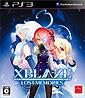 Xblaze: Lost Memories (JP Import) PS3 Spiel